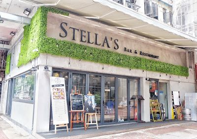 Stella's Bar & Restaurant