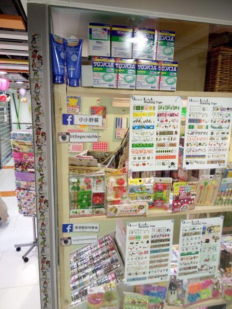 香港膠紙特賣場