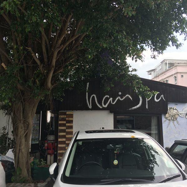 Hair Spa (錦上路,紅磚旁)
