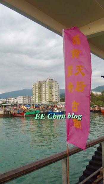 (期間限定) 西貢天后關帝古廟 百年慶典 (2016年11月17日至22日)