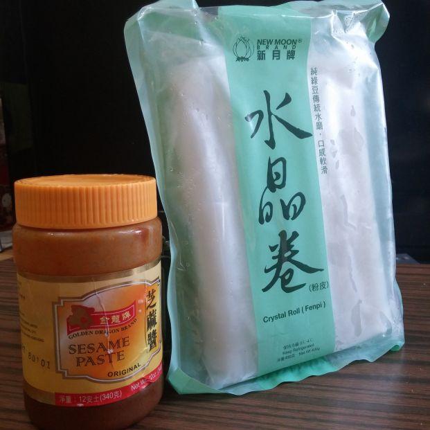 吉之島超級市場(沙田禾輋店)