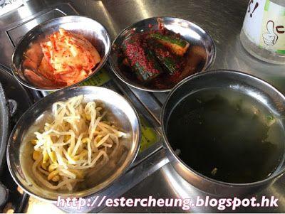 炑八韓烤 (九龍城店)