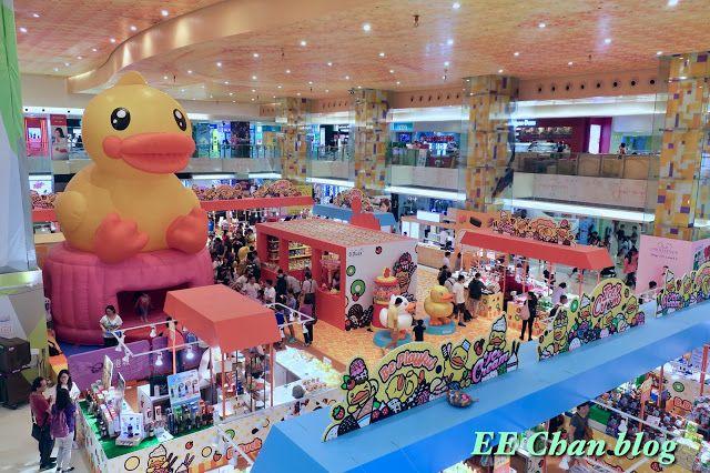 譚仔三哥米線 (東港城店)