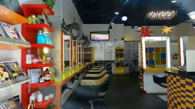 A&B HAIR SALON (灣仔店)