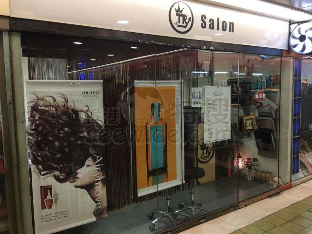TR Salon