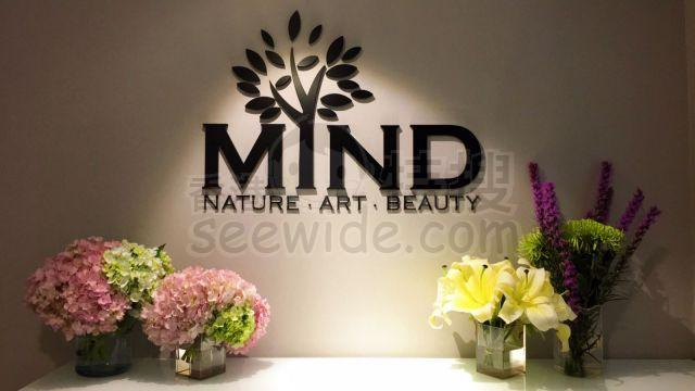 mind nature art beauty