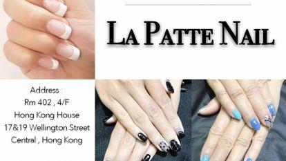 La Patte Nail