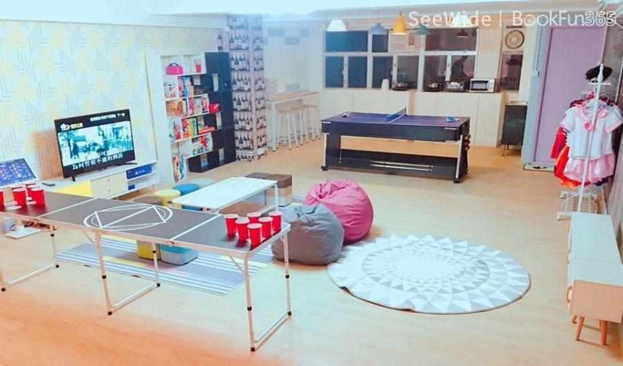 beebee partyroom