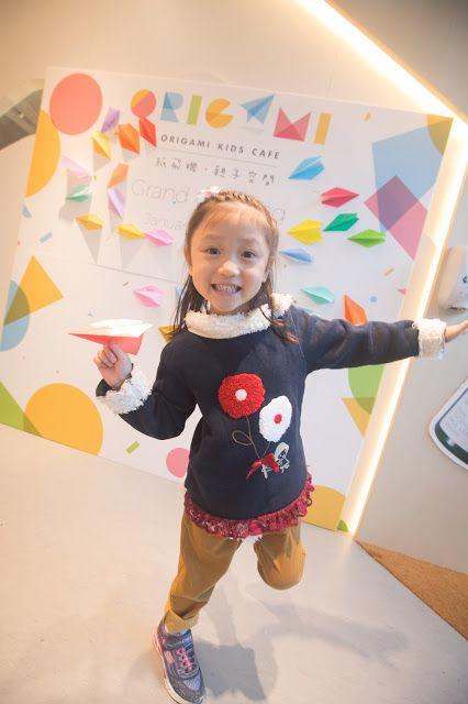 Origami Kids Cafe