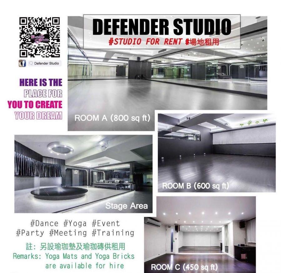 Defender Studio