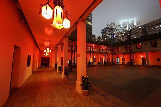 凱芸軒 Hoi Wan Heen