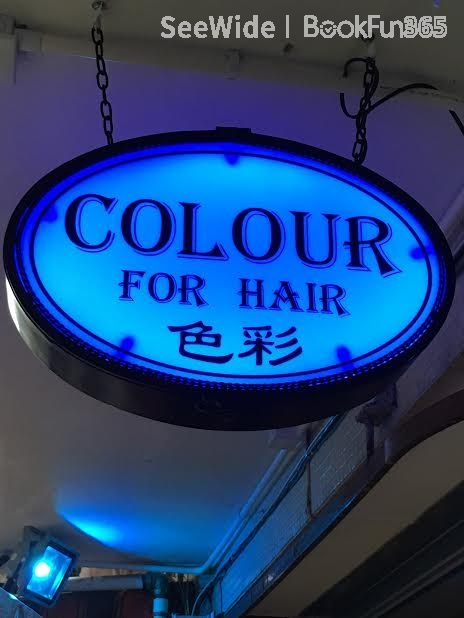 Colour For Hair 色彩