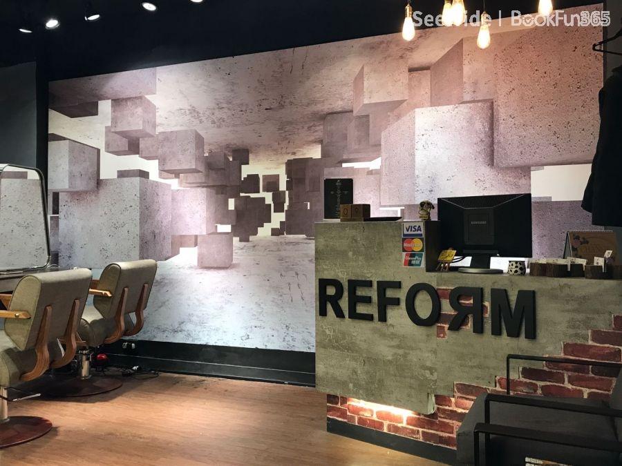 Reform Hair Salon