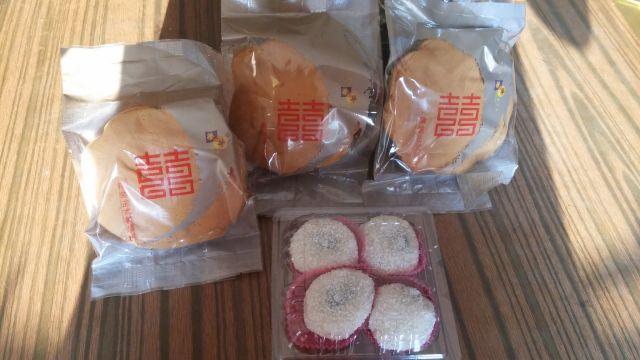 榮華餅家 Wing Wah (沙田廣場店)