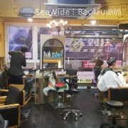 The Loft Salon (旺角店)