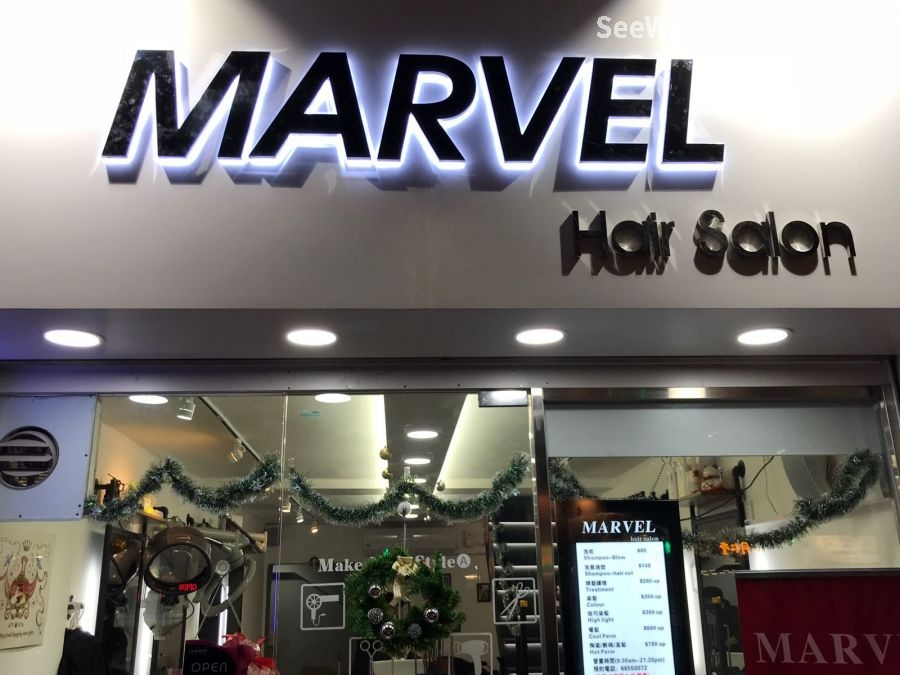 Marvel hair salon