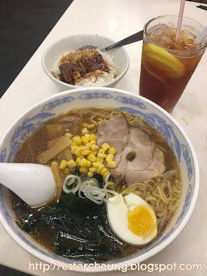 札幌拉麵 Miso No.1 x 辛味屋
