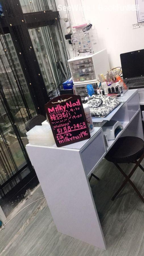 (已完結)Milky Nail Shop