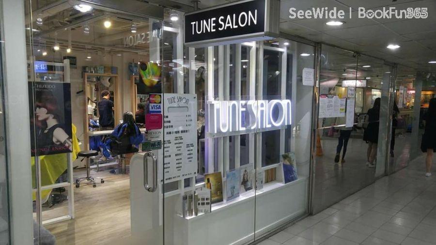 Tune Salon