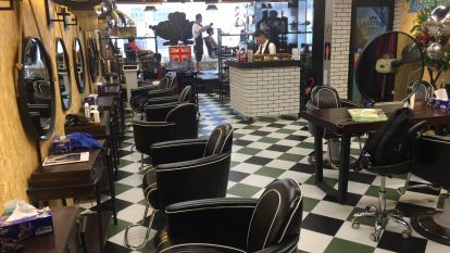 CT Hair & 890 Brothers Premium (元朗青山公路分店)
