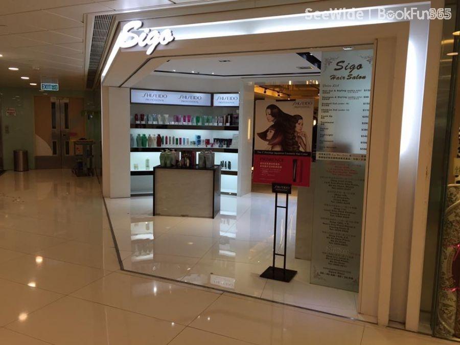 Brilliant Sigo Group (沙田第一城分店)