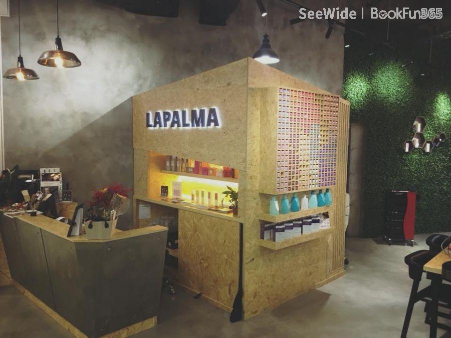 Lapalma (馬鞍山 WeGoMall分店)