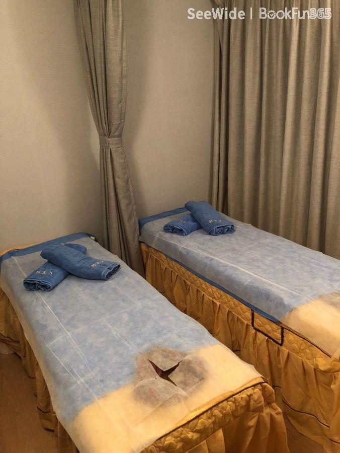 足浴坊美容保健中心