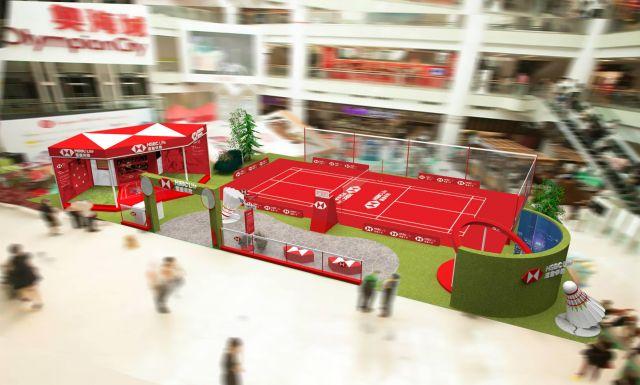 滙豐保險「羽動全城City Badminton」