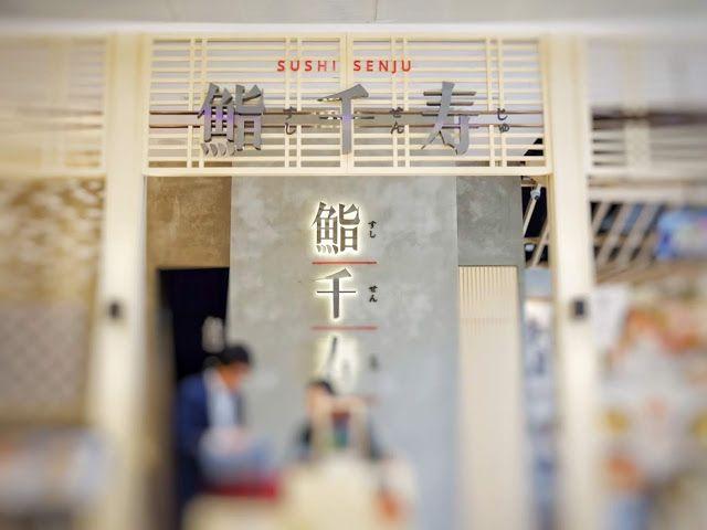 鮨千寿(尖沙咀店)