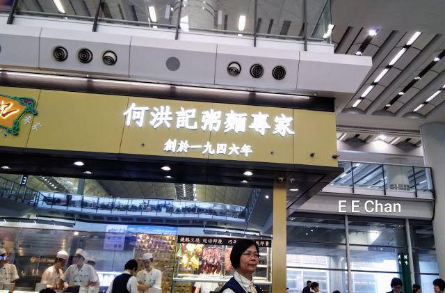 何洪記 (赤鱲角店)
