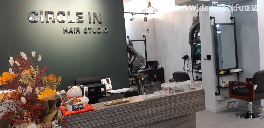 Circle in hair studio