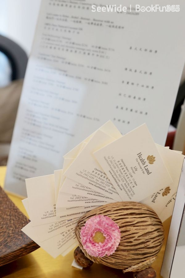 Health Land Thai Massage Spa(渣甸街) (沒有分店)