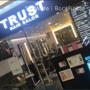 Trust Hair Salon (大埔店)