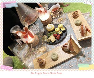 DK Cuppa Tea (上環店)