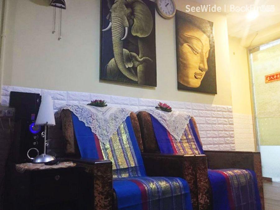 Mary Thai Massage Spa & Beauty