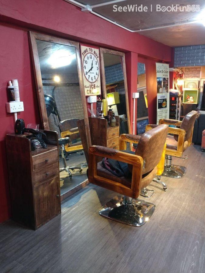 釺色髮型 salon de colors