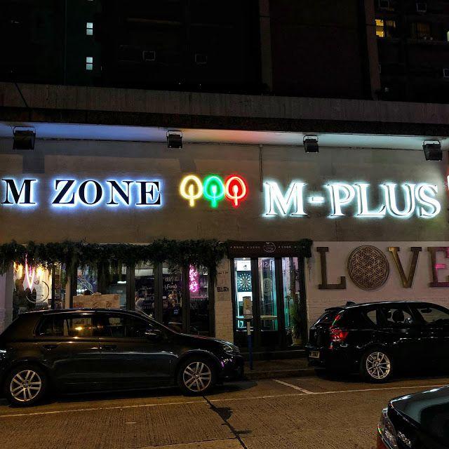 M Zone Garosu