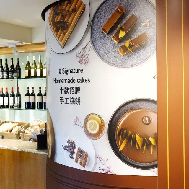 九龍香格里拉 Lobby Lounge