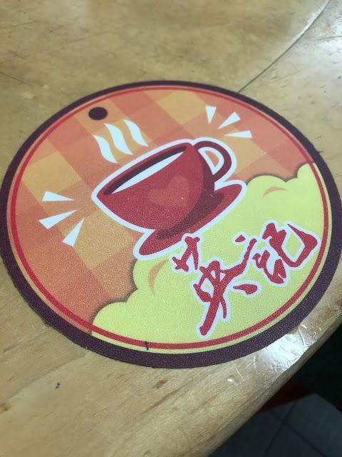 英記茶餐廳