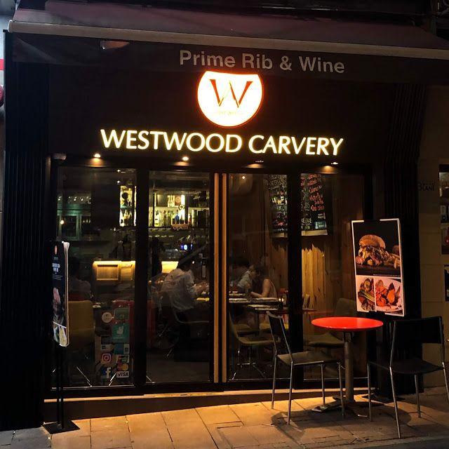 Westwood Carvery