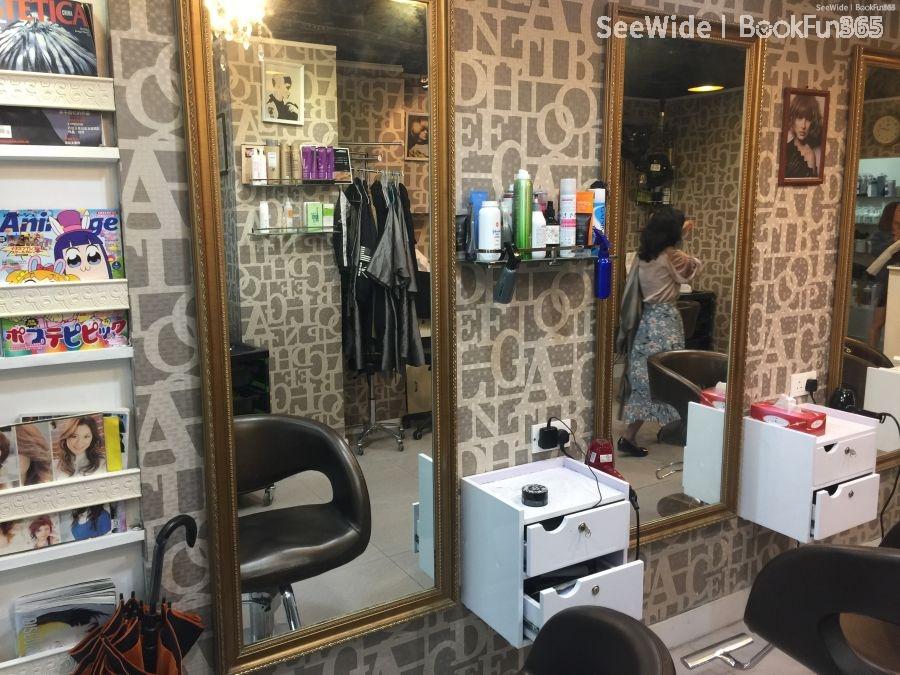 Pro Hair Salon (北角店)