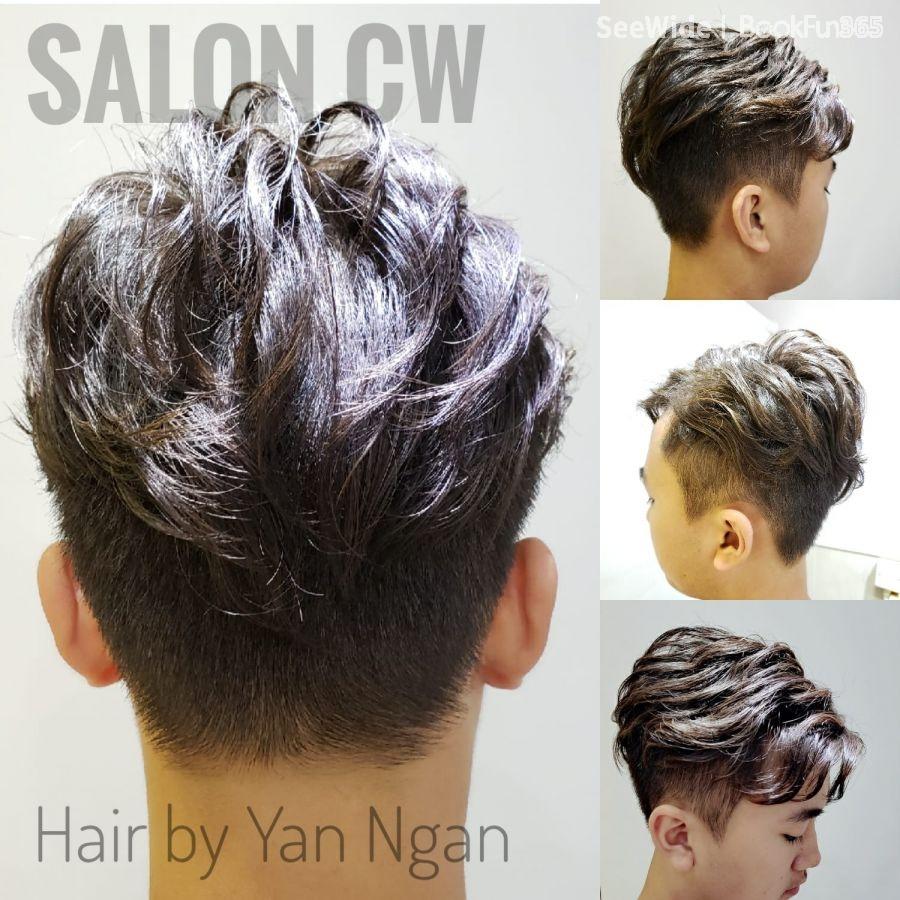Salon CW