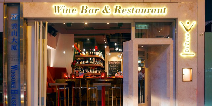 DiVino Wine Bar & Restaurant