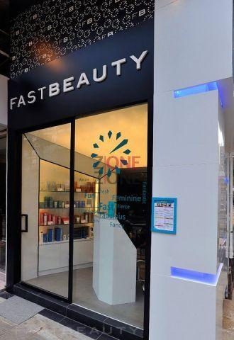Fast Beauty
